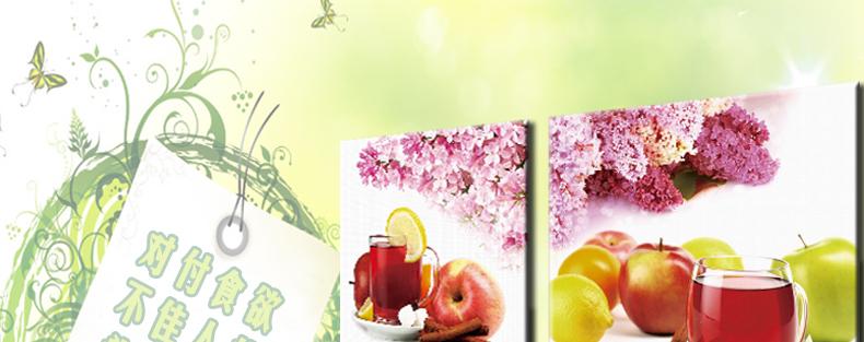 最新款100%精准印花十字绣 餐厅水果-苹果