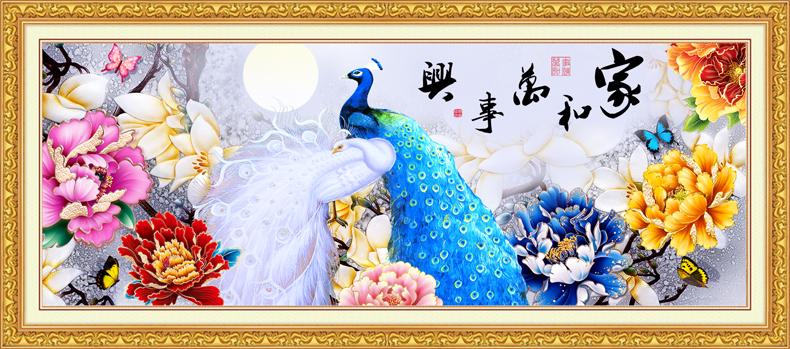 家和万事兴孔雀牡丹图