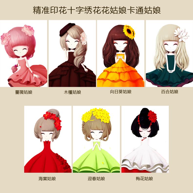 花花姑娘杜鹃简笔画展示图片
